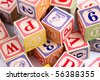 Pile of children's alphabet blocks - stock photo
