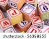 Pile of children's alphabet blocks - stock photo