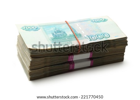 Pile of money in wrapper - stock photo