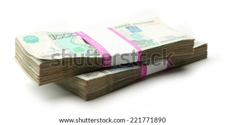 Pile of money in wrapper