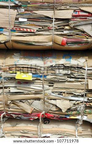 pile of old cardboard boxes for recycling - stock photo