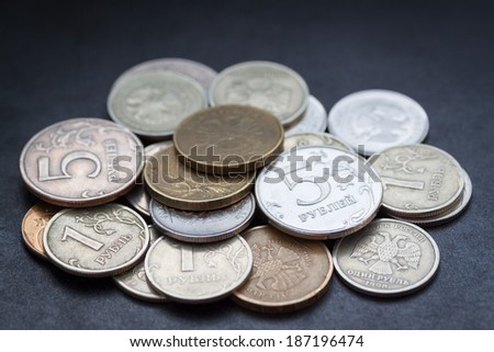 Pile of russian coins. Selective focus with shallow depth of field.  - stock photo