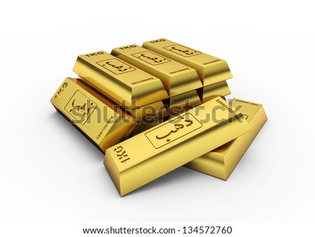 piles of gold bars with gold word written in arabic on isolated white background - stock photo