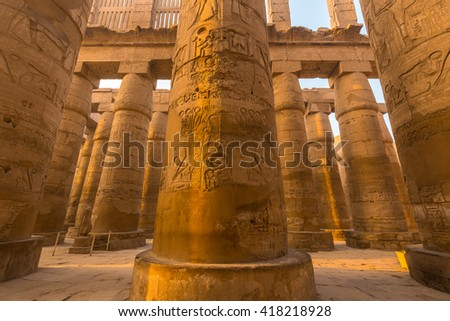 Pillars of the Great Hypostyle Hall of the Temple of Karnak, Luxor (Egypt) - stock photo