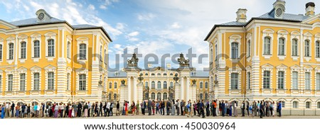 PILSRUNDALE, LATVIA - JULY 09, 2016: People are waiting in the line to visit public governmental musem of Rundale palace. It was built in 1740. Architect: Francesco B. Rastrelli.
