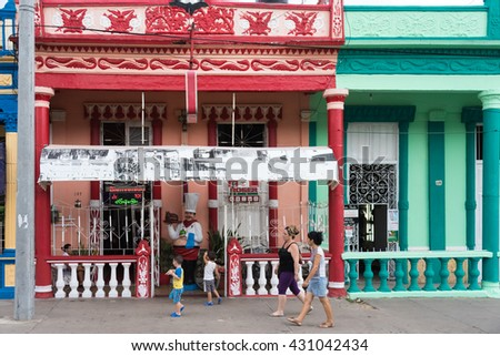 PINAR DEL RIO,CUBA-FEBRUARY 5,2016: Cuban private sector restaurant in vintage colonial architecture house. The incipient private sector is already offering more variety and quality in the food market