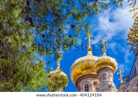 Pine Tree and Mary Magdalene Convent on the Mount of Olives, Jerusalem, israel - stock photo
