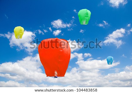 PingSi Lantern in the blue sky with clouds - stock photo