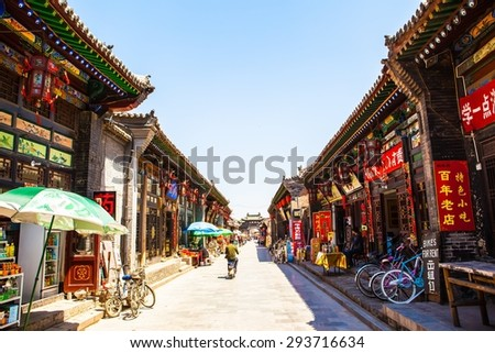 PINGYAO,SHANXI/CHIN A-MAY12: Historical Chinese town-Pingyao streets on May12, 2015 in Pingyao, Shanxi, China. The ancient city of Pingyao is one of famous tourism destination in Shanxi of China.