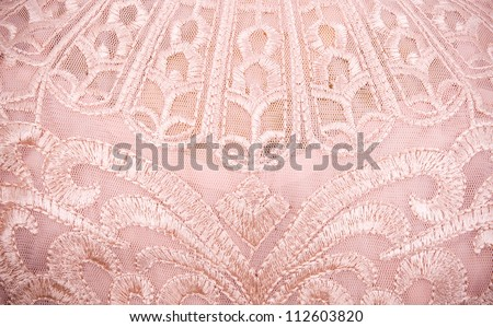 Pink lace - stock photo