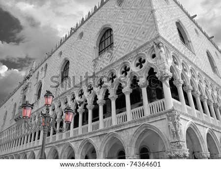 Pink lantern near to Doge's palace on the San Marco square in Venice, Italy. - stock photo