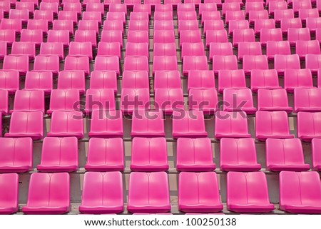 Pink stadium - stock photo