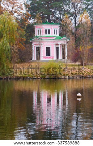 Pink summer house in Sofiyvsky Park In Uman, Ukraine - stock photo