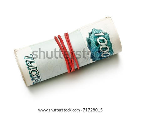 pipe of banknotes of Russia isolated on white