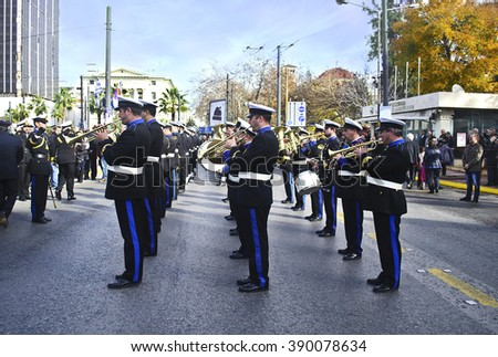 PIRAEUS GREECE, JANURAY 6 2016: the philharmonic band of the municipality of Piraeus Greece, celebrating the Epiphany. Editorial use.