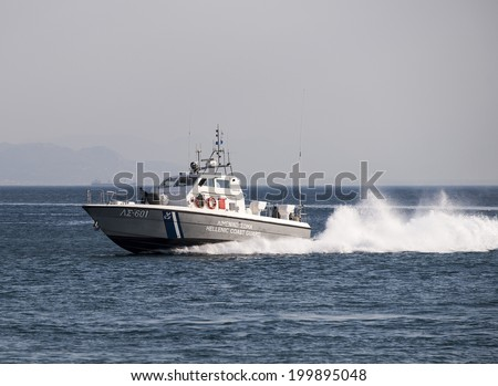 PIRAEUS, GREECE-June 10, 2014. A Greek Coastguard ship on patrol. A heavy duty for the Greek Coastguard is to patrol the east coast for desperate migrants and refugees trying to enter the country. - stock photo