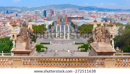 Placa De Espanya - is the most famous square in the centre of Barcelona City, near the National museum of Art. Barcelona, Spain