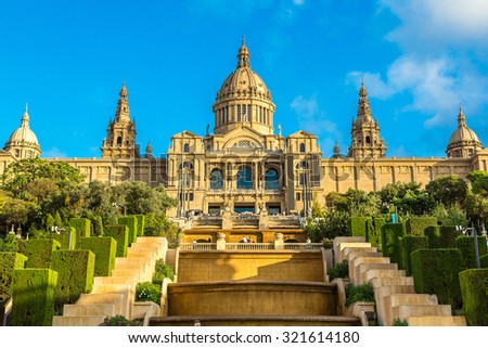 Placa de Ispania (The National Museum) in Barcelona, Spain in a summer day - stock photo