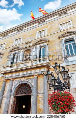 Placa de Sant Jaume.The central area of Barcelona, the building of the Government of Catalonia . Barcelona, Spain.  - stock photo