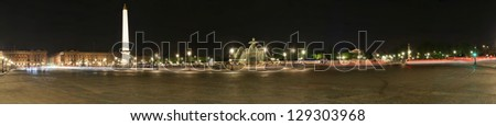 Place de la Concorde and  Obelisk of Luxor at Night (panorama), Paris, France - stock photo