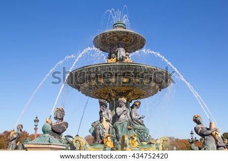 Place de la Concorde in Parice, France - stock photo