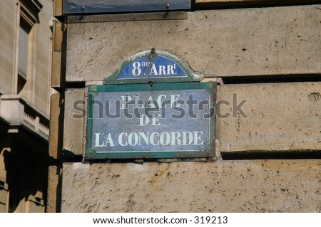 Place de la Concorde plaque, Paris, France