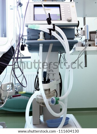 place in the ICU apparatus artificial lung ventilation. photo
