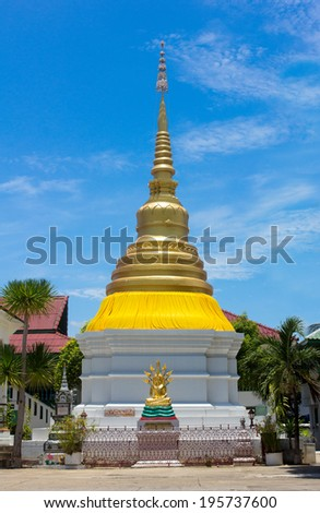 Places of worship Buddha Relics Pagoda.