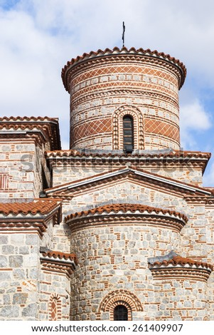 Plaosnik church in Ohrid