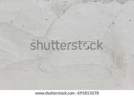 Plaster on the wall. Concrete texture.
