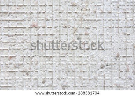 Plaster wall surface of the old ruins - stock photo
