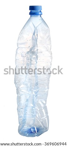 Plastic bottle isolated on white - stock photo