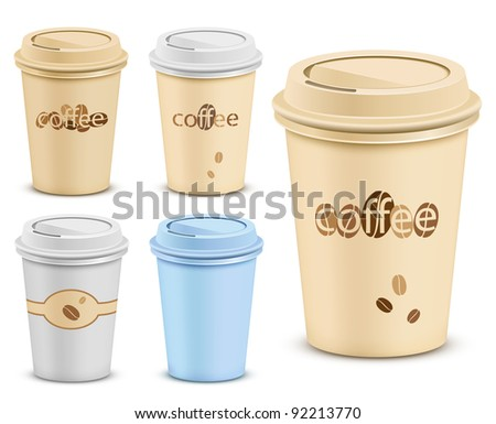 Plastic coffee cup with lid. Raster version