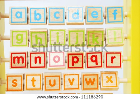 Plastic construction blocks. - stock photo