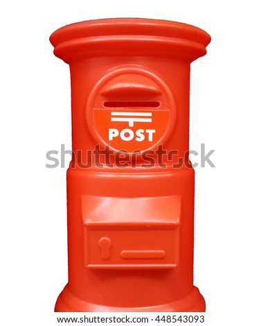 Plastic red mailboxes isolated on white background.