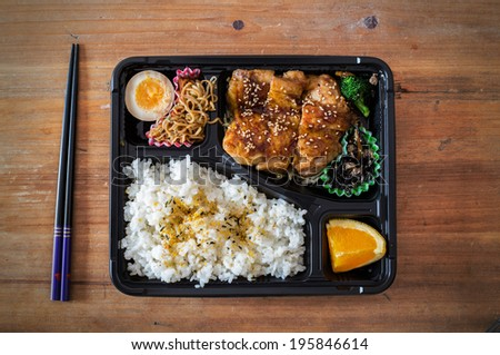 Plastic tray of take away traditional japanese food. - stock photo