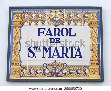 Plate of Santa Marta lighthouse in Cascais, Portugal - stock photo