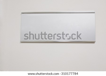 plate on a door of ward - stock photo