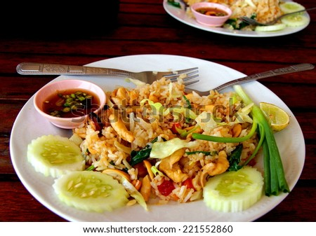plate with delicious thai food - stock photo