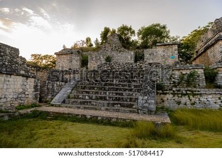 Platforms of Ek' Balam, a Yucatec-Maya archaeological site,  Temozon, Yucatan, Mexico. It was the seat of a Mayan kingdom from the Preclassic until the Postclassic period