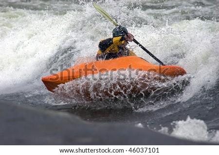 Play boat - stock photo