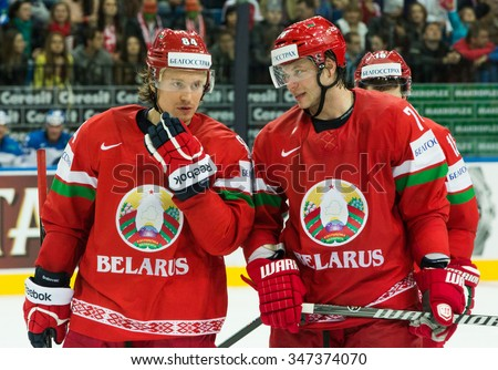 Players Team Belarus during 2014 IIHF World Ice Hockey Championship match at Minsk Arena on May , 2014 in Minsk, Belarus. - stock photo