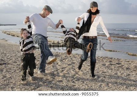 playful family - stock photo