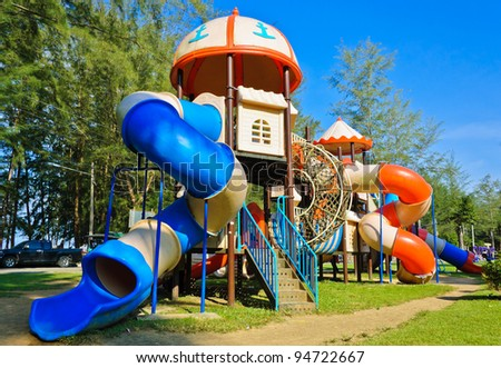 Playground - stock photo
