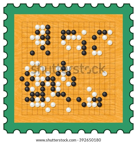 Playing position of the Go game on postage stamp - stock photo