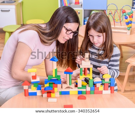 Playing Together Mother and Child - stock photo