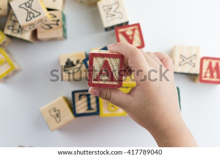 Playing with block toys