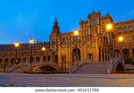 Plaza de Espana at night, Seville, Spain - stock photo