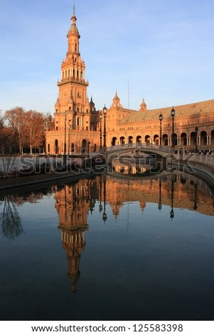 Plaza de Espana in Seville, Spain. January 2013 - stock photo