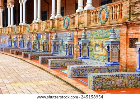 Plaza de Espana, Sevilla, Spain. - stock photo
